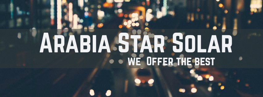 Arabia Star