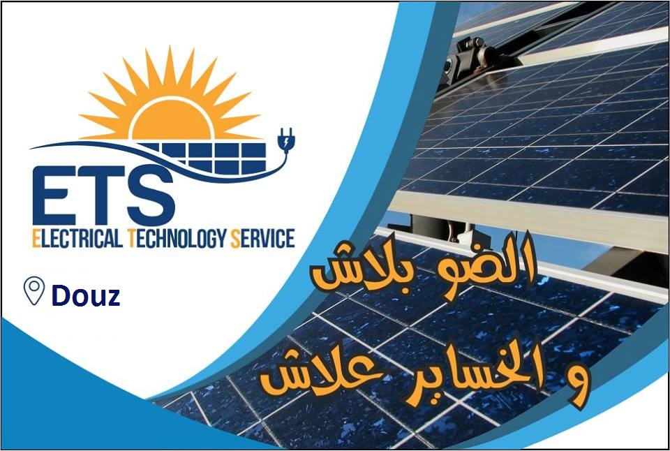 electrical technology service
