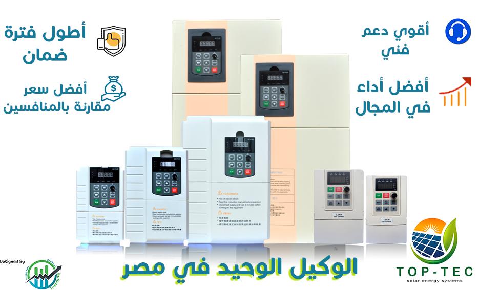 KEWO SG320 / SG600 / SG800- IP 55