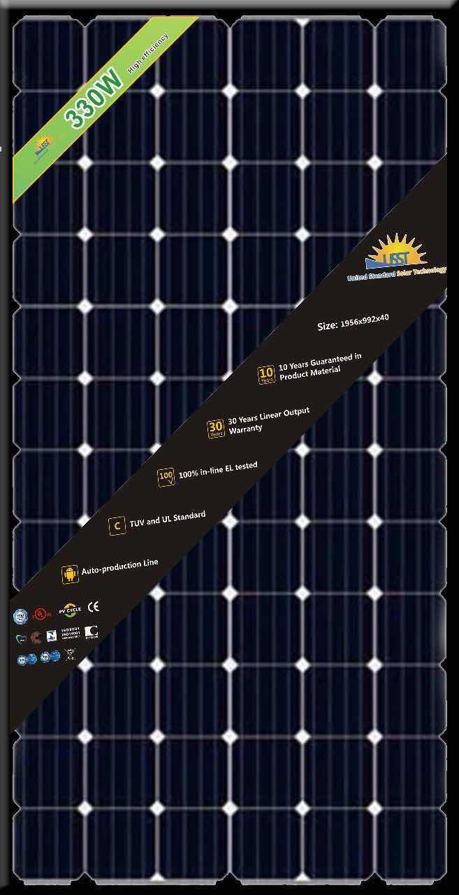 Search for solar panels, solar lights, solar heater, power inverter