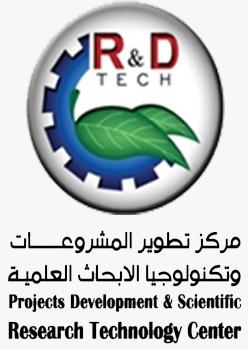 مركز تطوير المشروعات و تكتولوچيا الأبحاث العلمية