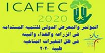 المؤتمر والمعرض الدولي للتنمية المستدامة في الزراعة والغذاء والبيئة  بالأقصر 2020