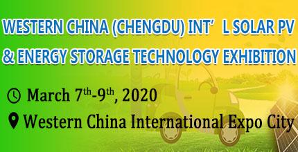 2020 Western China (Chengdu) Int'l Solar Photovoltaic & Energy Storage Technology Exhibition (PV Chengdu 2020)