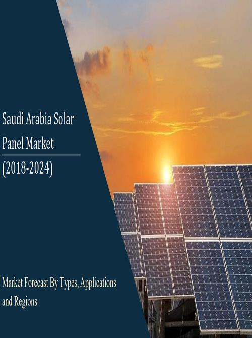 دراسة عالمية تؤكد: سوق الالواح الشمسية السعودي ينمو بمعدل تراكمي سنوي 30% حتي 2024