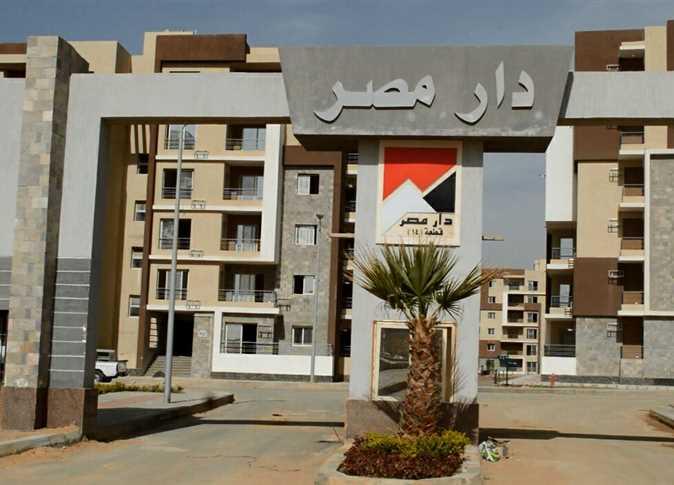 محطات طاقة شمسية بدار مصر الشيخ زايد تمهيدا للتعميم علي مستوي مشروعات الاسكان