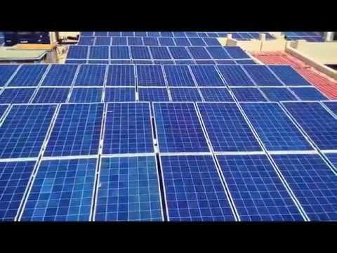 مناقصة توريد وتركيب محطة طاقة شمسية