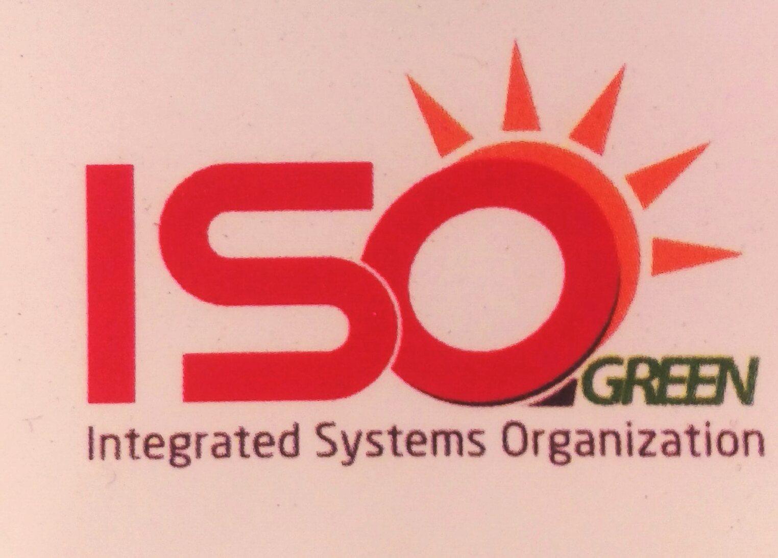 العصرية للانظمة المتكاملة