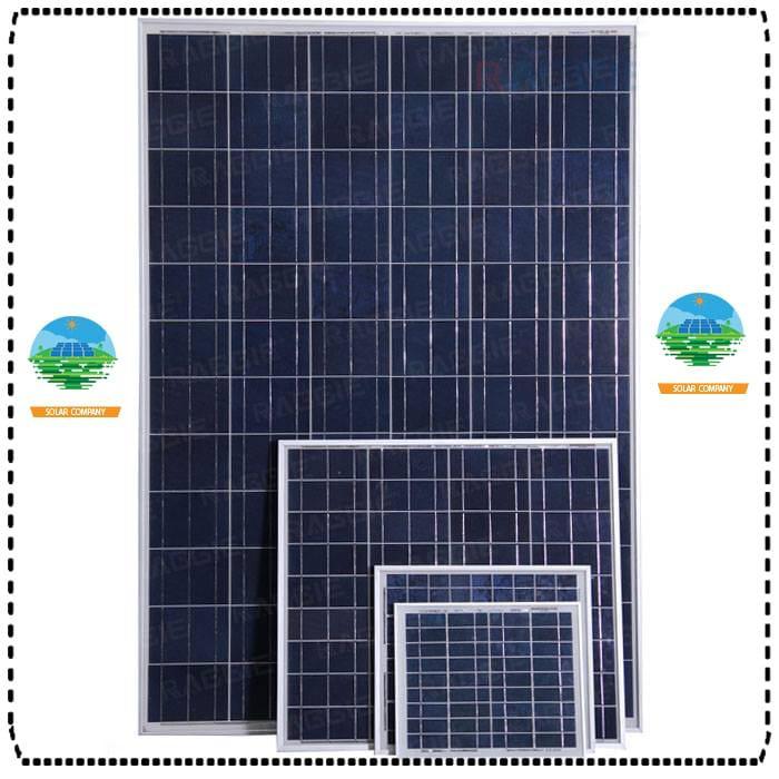 Yingli solar 70,90,30,40,50,60 وات