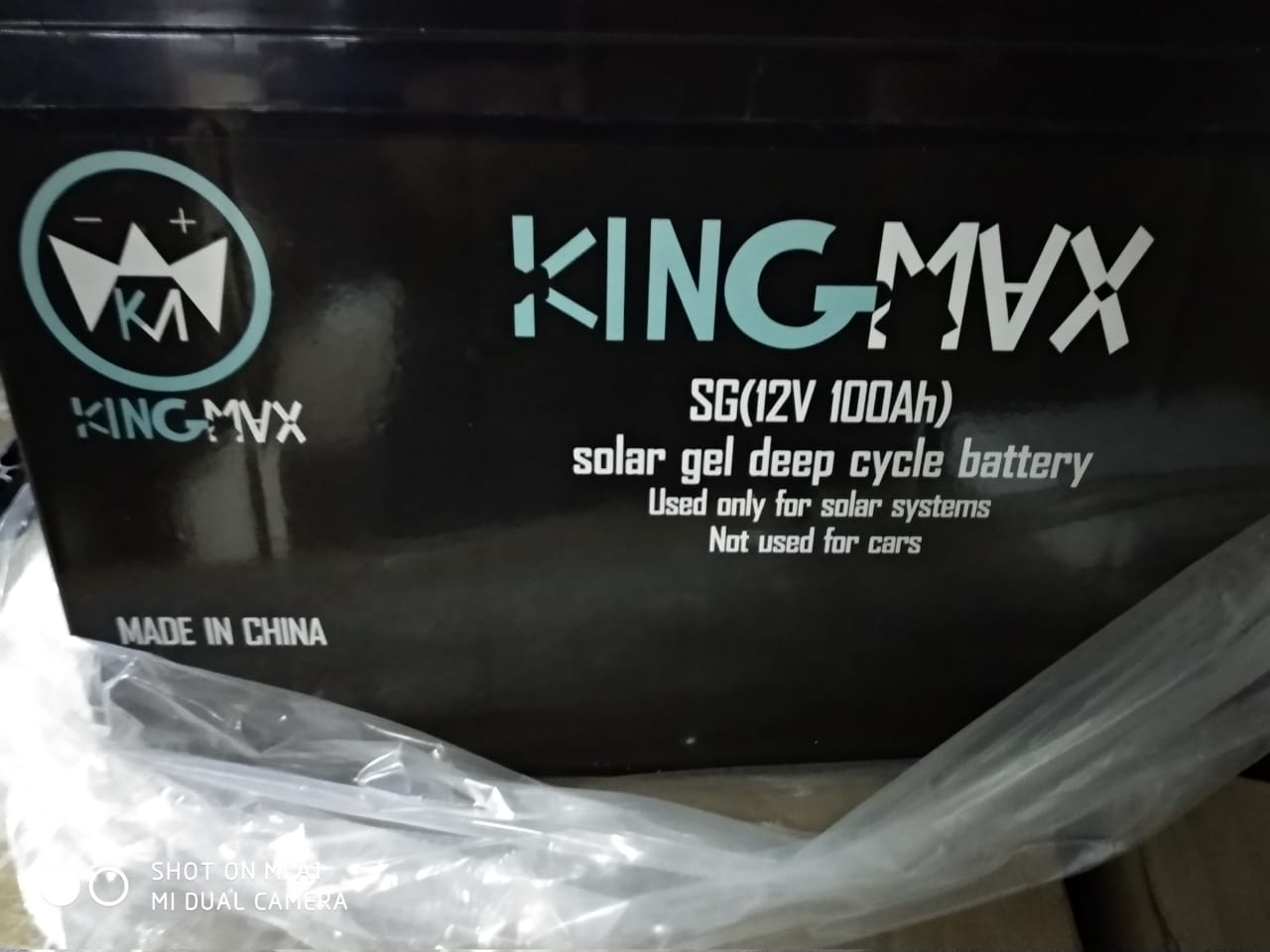 KingMax GEL12-100