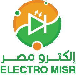 إلكترو مصر للصناعات الكهربائية و الطاقة المتجددة