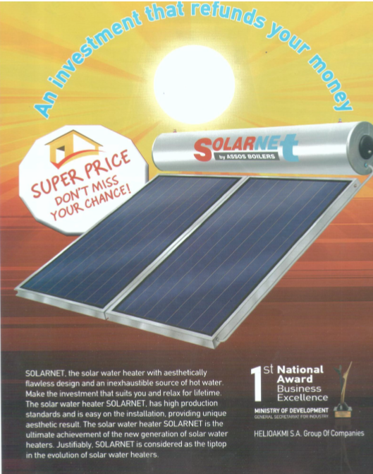 Solar Net Pressuriz Flat Panle