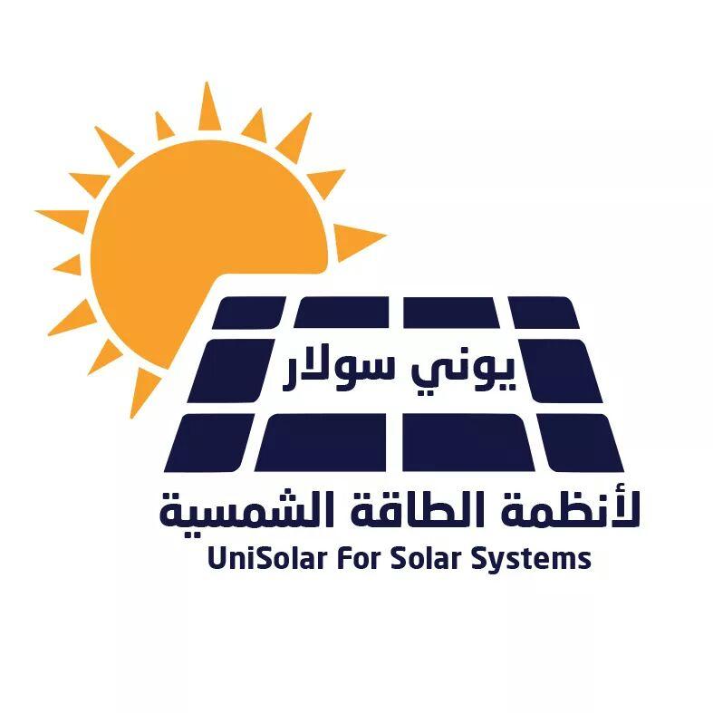 شركة المتحدة للطاقة الشمسية