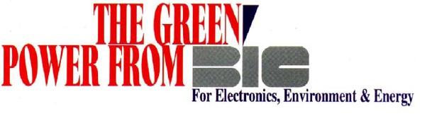 بي اي سي ل الألكترونيات و البيئة و الطاقة