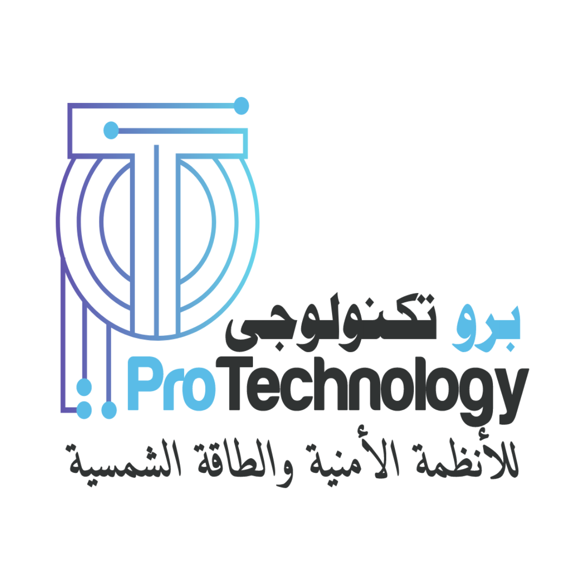 Pro Technology systems