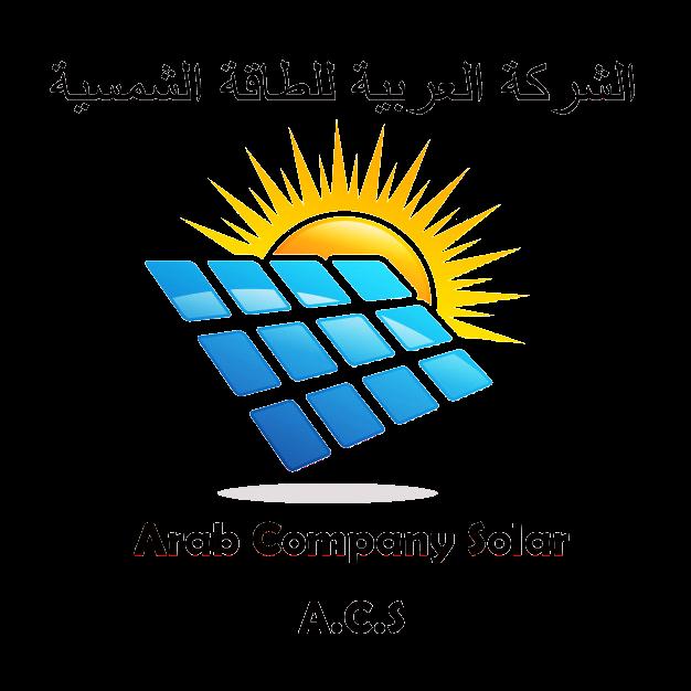 الشركة العربية للطاقة الشمسية