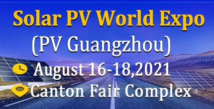 Solar PV World Expo 2021 (PV Guangzhou )