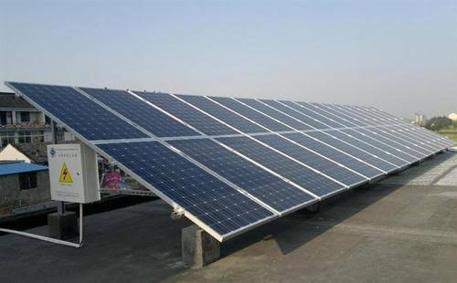 مناقصة توريد وتركيب محطة طاقة شمسية متصلة بالشبكة الحكومية
