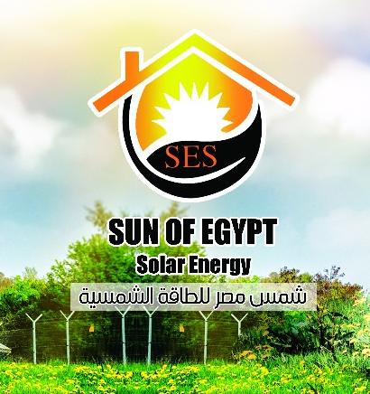 شمس مصر للطاقة الشمسية