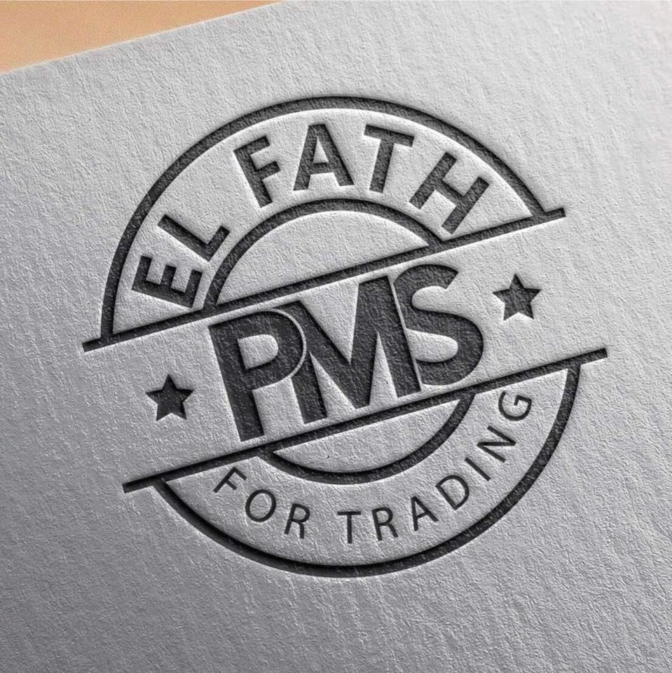 El Fath for trade